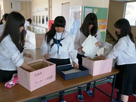 三国高等学校制服画像